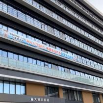 大垣市新庁舎で岐阜地中熱利用研究会のご報告