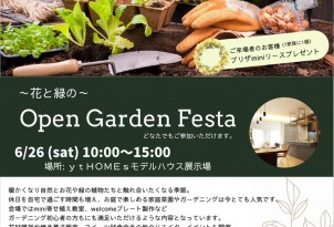 \\6.26.sat  Open Garden Festa//